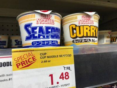 日清アメリカ版カレーヌードル