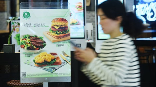 carne-hamburguesas-China