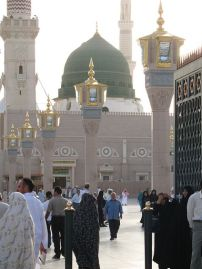 Mezquita Masjid al-Haram