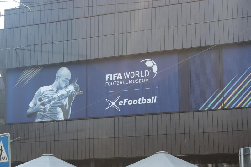 Le bâtiment du musée de la FIFA