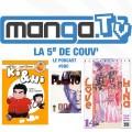 podcast manga tv la 5e de couv s02 ki & hi le rire jaune offrir noel harem manga