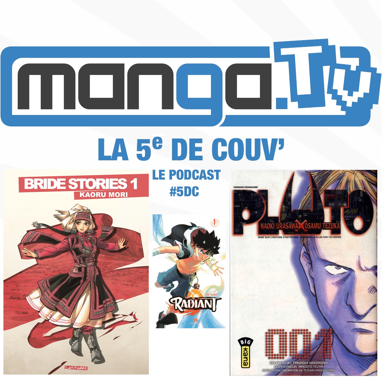 podcast manga tv la 5e de couv s02 quel manga offrir cadeau noel