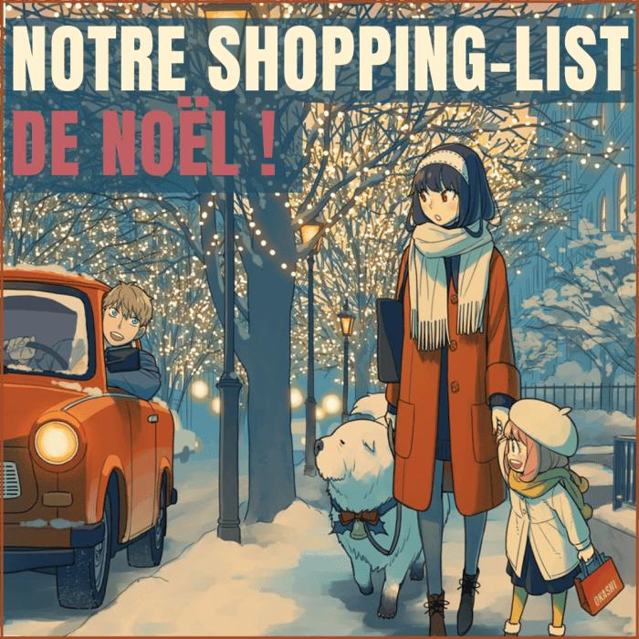 Notre shopping list de Noël – La 5e de Couv' – #5DC – Saison 6 épisode 20