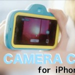 iPhoneトイカメラケース:iPhoneを子供用のカメラにしちゃうケースが可愛い!