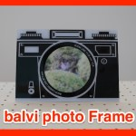 balvi photo Frame