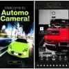 車のナンバーを自動で塗りつぶすアプリ「Automo Camera」を使ってみました!