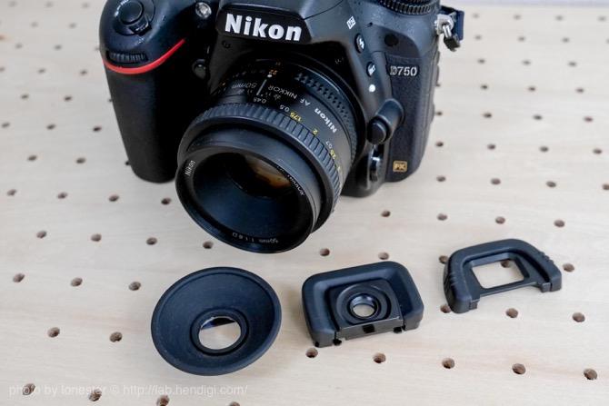 Nikon D750で接眼目当てを三種類試してみた!パナソニックのマグニファイヤーアイカップが抜群に見やすい!