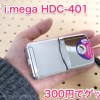 300円でゲットした手のひらサイズのコンデジ「日立 HDC-401」を使ってみた!