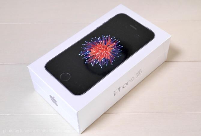 今さら感あふれる「iPhone SE」詳細レビュー!当たり前だけど…5cより格段に進化してる!