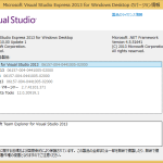 vs2013update1-version-info