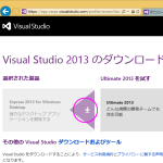 vse2013wd-download-2