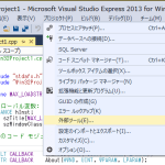 vse2013wd-edit-ext-tools