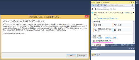 2014-05-30-open-local-repository-from-vs2013