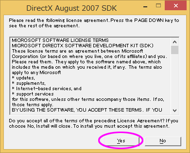 2014-06-04-dxsdkaug07_install01