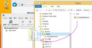 2014-06-23-include-repos-to-sourcetree
