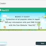 pdf-creator-install02 hao123