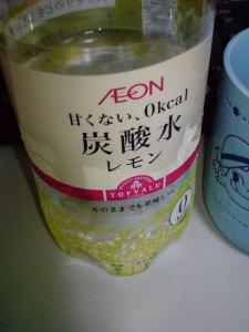 AEON BP 甘くない、0kcal 炭酸水 レモン