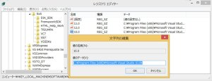 edit-registory-vs-msbuild