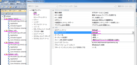 vcpp2010exp-user-property-root1