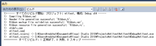 vcpp2010exp-x64-compile-log