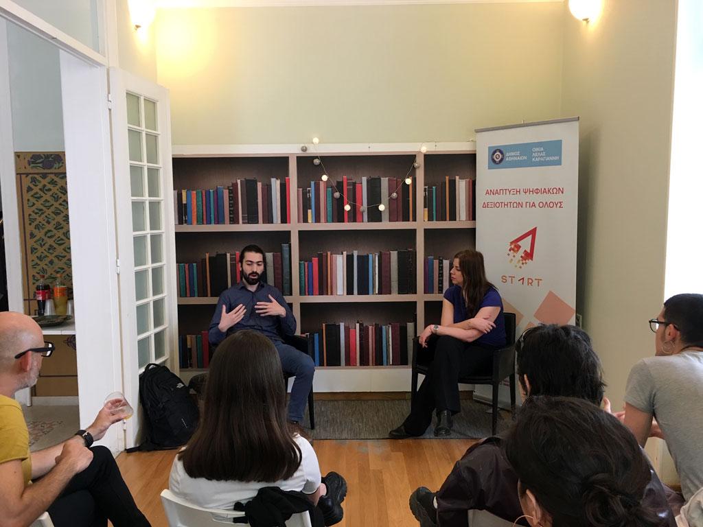 START Project, Digital skills workshop, ASFA Lab12, Lela Karagianni