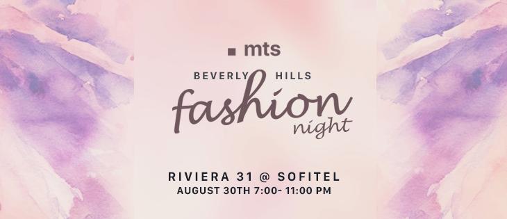 Networking Mixer Beverly Hills Fashion Night @ Riviera 31 at Sofitel Hotel