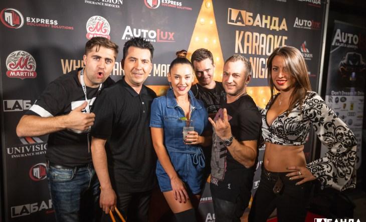 """""""CHIKA"""" Karaoke Party, September 21st"""