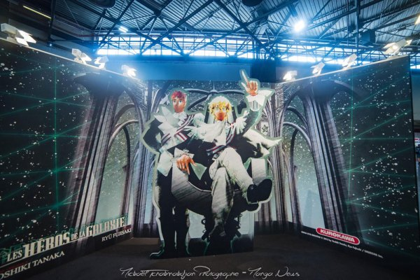 La Bande Animée - Japan Expo 2018 - Photo exposition par Mickaël Tchakmakdjian Photographie