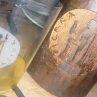 Tierra Astur, medicina contra la 'morriña' asturiana