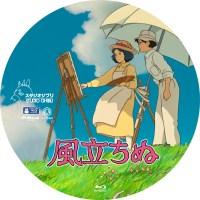 風立ちぬ ラベル 02 Blu-ray
