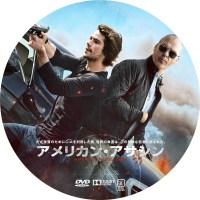 アメリカン・アサシン ラベル 01 DVD