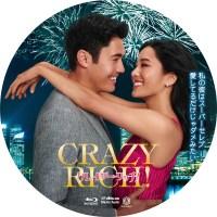 クレイジー・リッチ! ラベル 01 Blu-ray