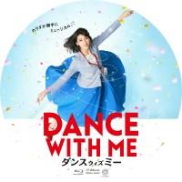 ダンスウィズミー ラベル 01 Blu-ray