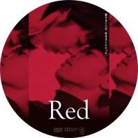 Red ラベル 01 DVD