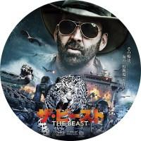 ザ・ビースト ラベル 01 Blu-ray
