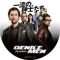 ジェントルメン ラベル 01 DVD