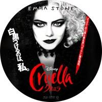 クルエラ ラベル 01 Blu-ray