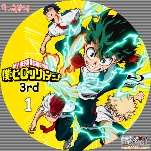 僕のヒーローアカデミア 3rd ラベル レーベル ① BD