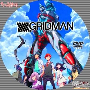 SSSS.GRIDMAN ラベル レーベル DVD