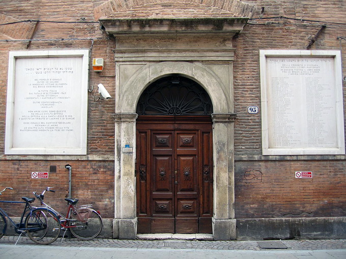 Synagogue Doors Ferrara Italy |labellasorella.com