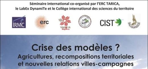 Séminaire international Tunis