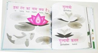 Hindi_Kids_Book_2
