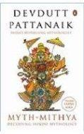 Myth = Mithya - Devdut Pattanaik