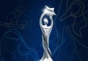 Premios Soberano 2019 y 2020
