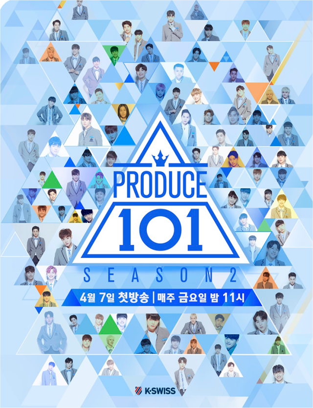 Produce 101, audition show of Korea