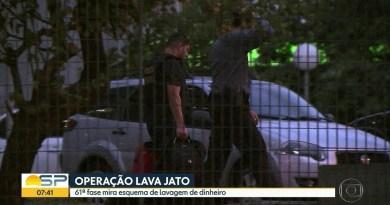Brasil desmantela crimson en banco que ayudaba a lavar dinero de Odebrecht