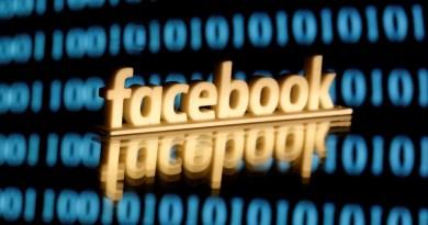 Facebook pondrá su nombre a las aplicaciones Instagram y WhatsApp