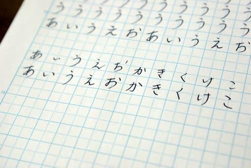 充実した日本語サポートサービス