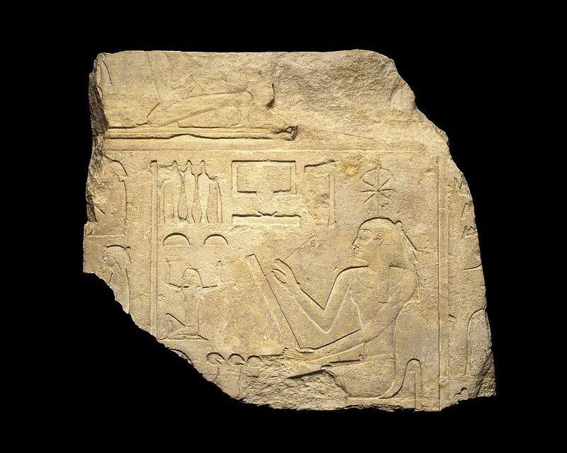L'egizio passaggio nella pelle e i tre foglietti