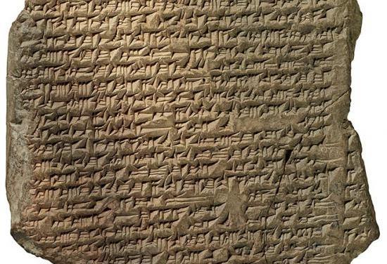 Adapa, Perceval, Joahaben e la Trasgressione